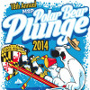 Sweatshirts….we got your Polar Bear Plunge sweatshirts