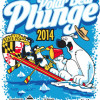 NEW PLUNGE DATE MARCH 08th, 2014