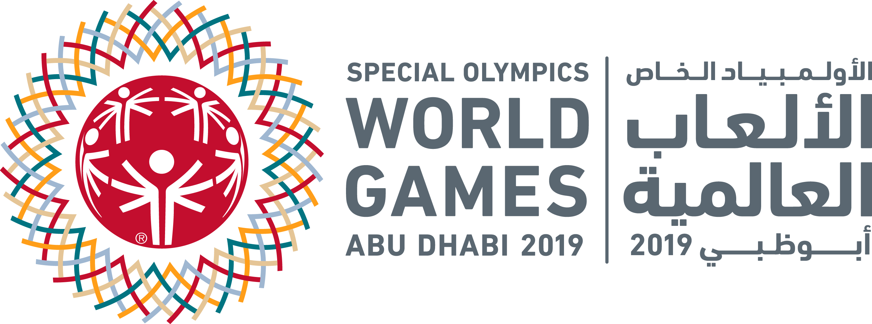 Special Olympics 2019 Calendar World Games Athletes   Special Olympics Maryland
